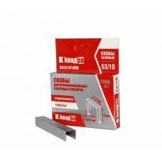 Скоба мебельная (Т53) 10х0,7х11,3 мм. KVADRA, калёная