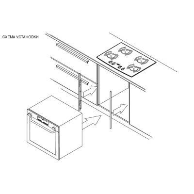 Купить Термопланка для духового шкафа, 16 мм. (Чёрная) Npls-600-16.BL за 301.00 р. в интернет-магазине МФ-СНАБ