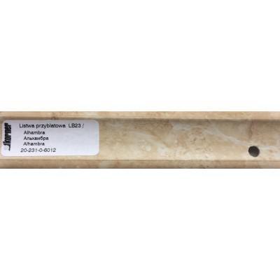 2255 Плинтус для столешниц 3 м. KORNER LB-231-6012 (Альхамбра)