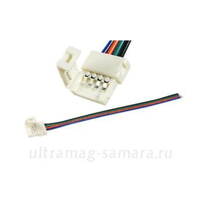 1544 Коннектор для RGB светодиодной ленты №1
