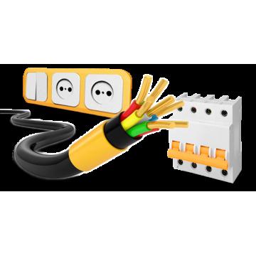 Купить Электротовары по ценам от 21.00 р. до 3 700.00 р. в интернет-магазине МФ-СНАБ