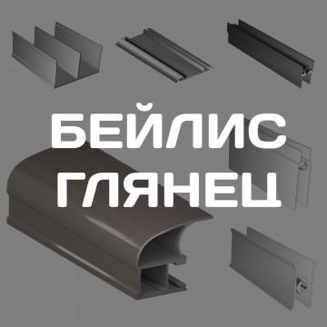 Купить Бейлис Глянец по ценам от 208.00 р. до 2 097.00 р. в интернет-магазине МФ-СНАБ