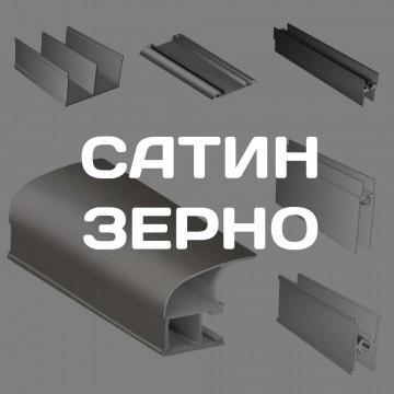 Купить Сатин Зерно по ценам от 187.00 р. до 2 287.00 р. в интернет-магазине МФ-СНАБ