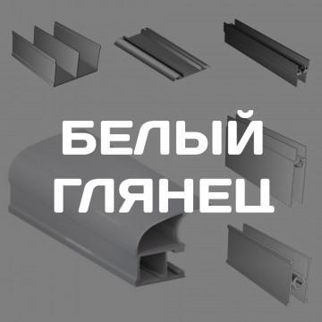 Купить Белый Глянец по ценам от 189.00 р. до 1 906.00 р. в интернет-магазине МФ-СНАБ