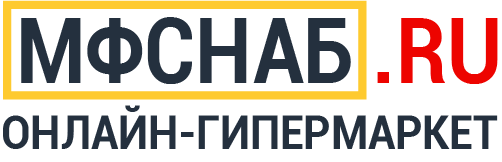 МФ-СНАБ
